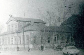 Кустарно-промышленный банк