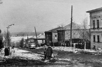 Архив города Перми
