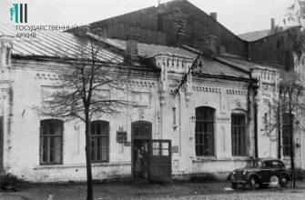 Пермская городская электростанция