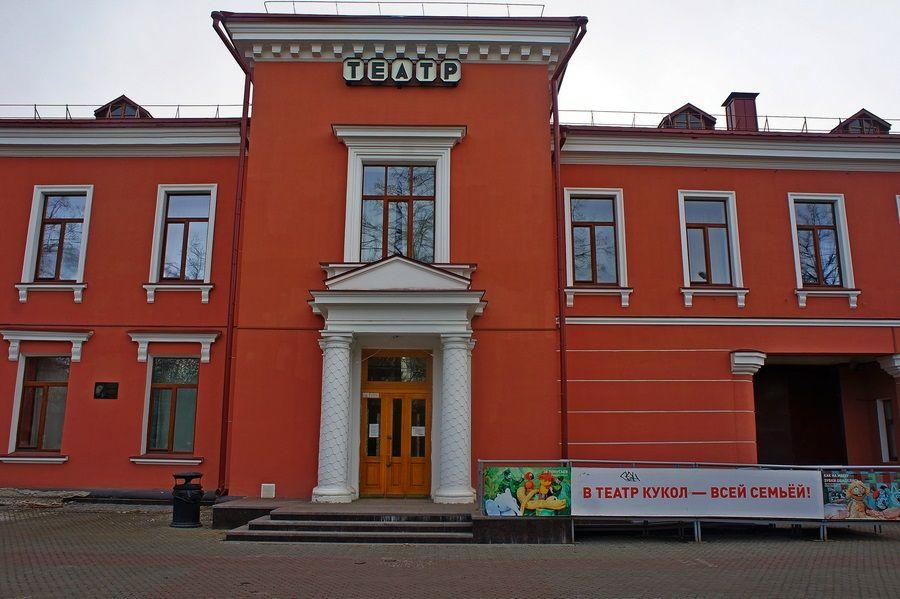 Пермский театр кукол