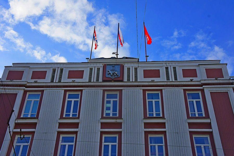Пермская казенная палата
