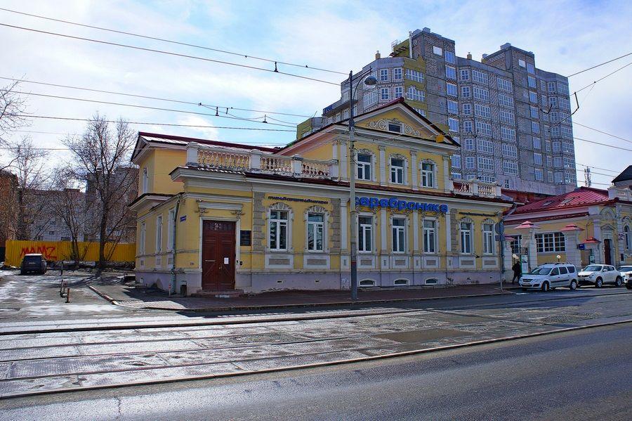 Дом купца П.Г. Гаврилова