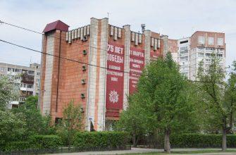 Пермский архив