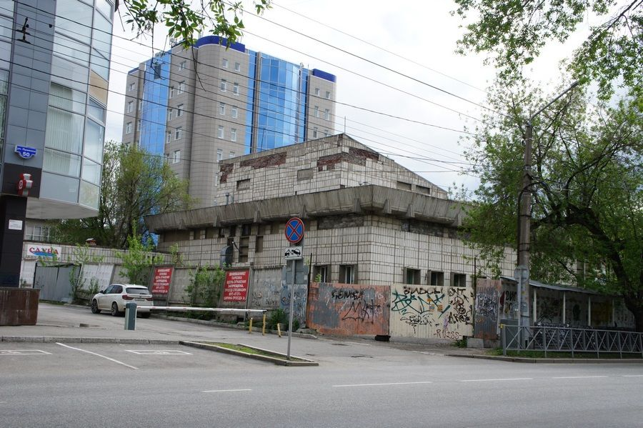 Пушкинская баня