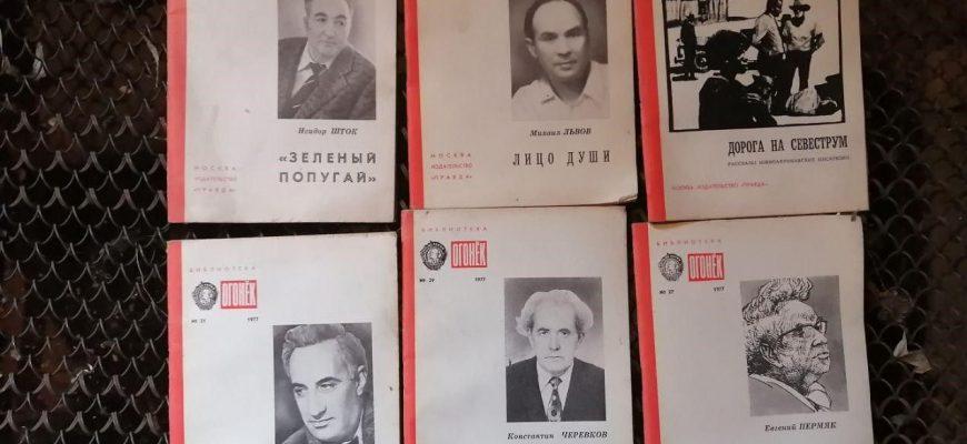 """Журнал """"Огонек"""""""