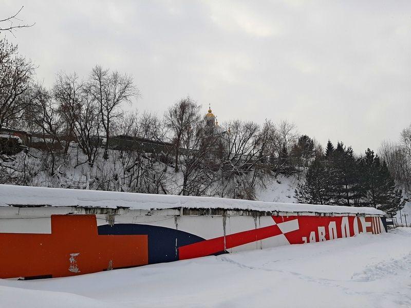 Завод Шпагина
