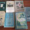 Старые книги про Пермь и Пермский край