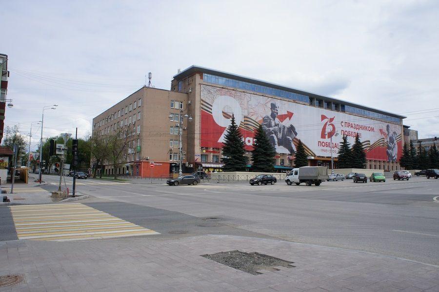 Улица Екатерининская