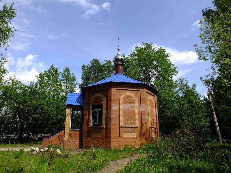 Краснокамск