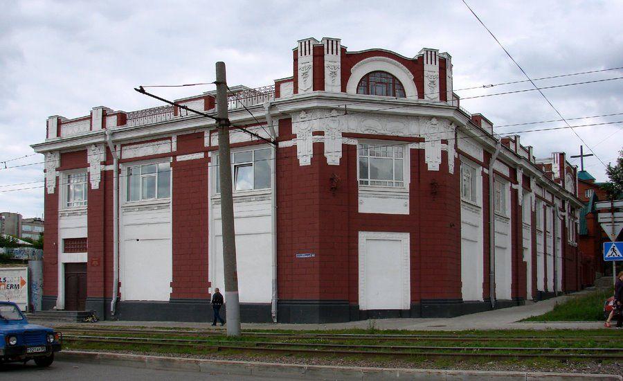 Дом Имболджиных