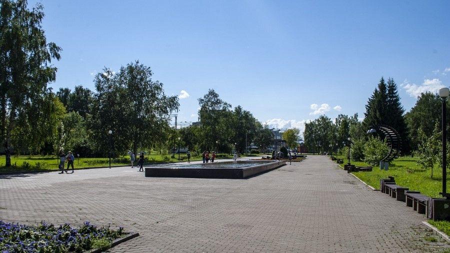 Парк 250-летия