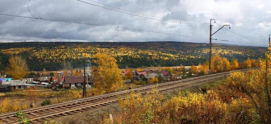 Поселок Теплая гора